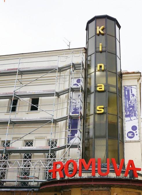 Kino centras ROMUVA