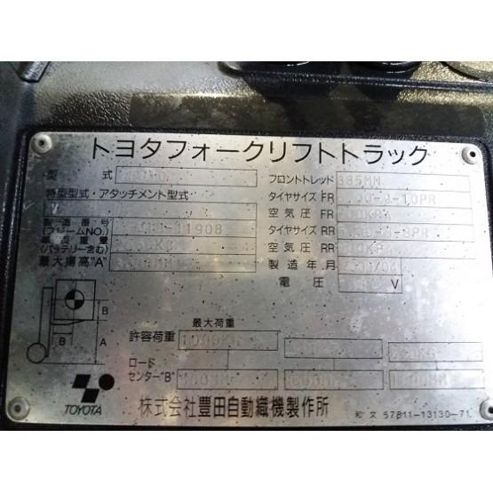 Toyota 7FB10