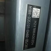 Linde H35D $$H2X393U01873