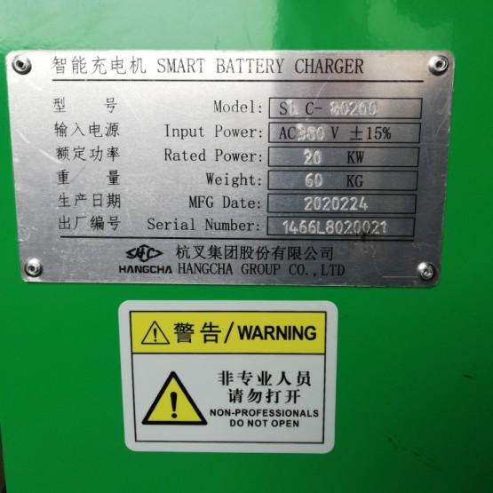 Elektrinis krautuvas Hangcha CPD25 Q1BJ01595