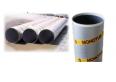 Vienkartinė kolona Monotub GLATT D550 3m